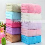 2016 Wholesale Rainbow Series Plain Dyed Natural Pure Cotton Dobby Bath Towel                                                                         Quality Choice