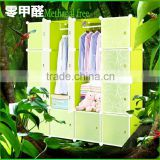 2015 new design hot sexy plastic Magic storage wardrobe plastic portable wardrobe