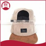 2016 Fashion adult adjustable brim trend baseball hat corduroy plain brand 5 panel snapback cap men hip hop