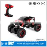 The unique safety red four-wheel climbing long distance remote control car boys play racing car games