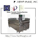stainless steel water transfer dipping tank, hydrographic printing equipment NO. LYH-WTPM050 liquid image manufacturer
