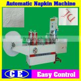 Automatic Napkin Tissue Paper Folding and Cutting Machine,China Producer with Best Price Automatic Napkin Packaging Machine