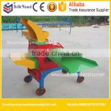for cattle feed use diesel engine drive chaff grass cutter