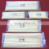 bamboo skewers barbecue sticks