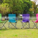 Outdoor for beach garden and camping promotion Portable folding beach cahir