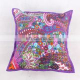 Indian Cotton Handmade Multi Colour Kantha Cushion Cover Kantha Throw Pillow Cover Hand Quilted Decorative Cushion Cover Art