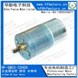 Small DC Gear Motor for Kitchen Appliances , Mental High Torque DC Motor GM25-330CH