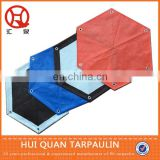 Plastic outdoor garden furniture tarpaulin