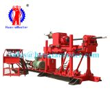 Supply of coal ZDY-1250 full hydraulic tunnel drilling rig/Full hydraulic pit drill