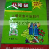 fertilizer packaging bag Gravure Printing Surface Handling and Heat Seal Sealing & Handle