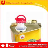 sunflower oil push pull cap/bottle lid/screw top bottle cap                                                                         Quality Choice
