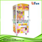 toy vending key master prize machine/gift prize arcade game machine