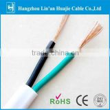 copper concentrate electrical cable /2.5mm electric cable