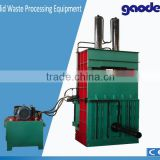 waste paper recycling vertical Scrap Baler                                                                         Quality Choice