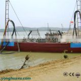 Best selling used construction machinery river sand cutter suction dredger