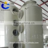2016 newest hot selling cooling tower fan made in China