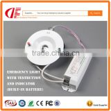3.6V energy saving highlight led down light with emergency backup battery emergency power kit SAA TUV