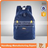 4751Unique Design Waterproof Nylon Fabric High School Fashion Backpack, Backpack Manufacturers Backpack China                                                                         Quality Choice