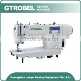 GDB-9200-D4 no knee reliable and automatic presser foot lift computer controlled sewing machine