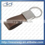 blank promotion hot sale metal zinc alloy brown leather keychain