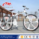 wholesale hi-ten steel frame mtb full suspension one wheel 26 inch mountain bicycle / factory supply mountain bikes / bicycle