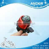 New fashion compass bike bell ring Bicycle ring