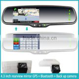 Auto rearview mirror navigation GPS rear view mirror with bluetooth handsfree car kit and reverse camera