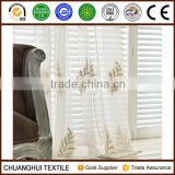 feather embroidered sheer curtain fabric