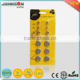 multi charger || button battery cell AG1-13 1.5v