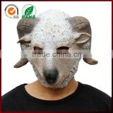 2016 New Wholesale Korean Facial masquerade Party lovely goat mask