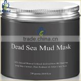 2016 New Dead Sea Mud Face Mask For Skin Care
