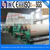 1880mm 25TPD bagasse kraft paper plate cardboard making machines