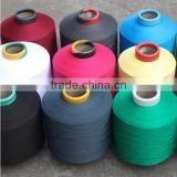 High quality 100% dyed polypropylene FDY filament yarn pp FDY yarn 50D for industrial use