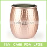 Hammered Copper Moscow Mule Mug with Brass Handle 18oz