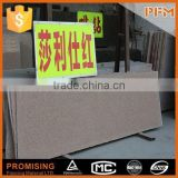 2014 hot sale natural marble made hand carved granite tile granite slabs granite block india