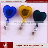 Heart badge retractor XSBH0117