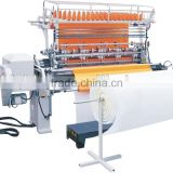 (CS76) China wholesale websites second hand quilting machine