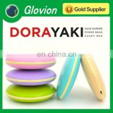 New arrival dorayaki shape hand warmer USB portable mini hand warmer