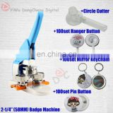 "New Pro 2-1/4""58MM badge Making Machine + Circle Cutter+ pin buttons+mirror with keychain+hanger button 58MMbadge Package"