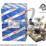 0986437341 DIESEL FUEL PUMP CMMNS 6.7L ENGINES