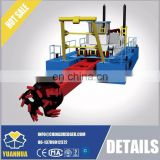 factory price good quality large size sea small gold dredger