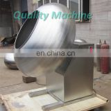 High quality sugar coating pan machine small peanuts sugar coating machine mini sugar coating machine
