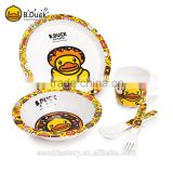 Cute baby and kids restaurant tableware set for promotional                                                                         Quality Choice