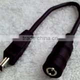 Travel Cable for EFT930 Series terminal conjunction with Power supply 251392454 & 189045812 Power
