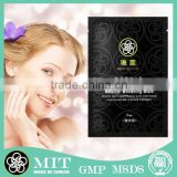 DON DU CIEL face lift anti aging facial mask of beauty taiwan mask