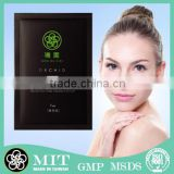 DON DU CIEL dreamy whitening facial mask of beauty taiwan mask