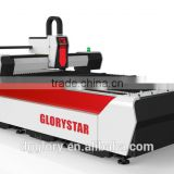 IPG 1000watts aluminum, stainless steel sheet metal fiber laser metal cutting machine price with CE, SGS