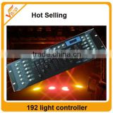 Hot 192 stage lighting led dmx controller / Disco 192 channel dmx controller
