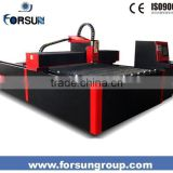 1300*2500mm fiber laser metal cutting machine/Good Price Metal Materials Sheet Stainless Plate