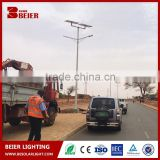 High power low price integrated 30w solar street light proposal solar led light outdoor prices
